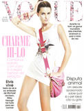 Isabeli Fontana - Vogue Brazil - February 2010 - 9 MQ