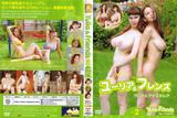 th 09351 YuliaNovaFriendsVol.2 123 245lo Yulia Nova And Friends Vol 2