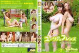 th 09351 YuliaNovaFriendsVol.2 123 245lo Yulia Nova And Friends Vol 2