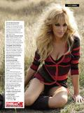 th 56491 septimiu Anna Simon in FHM Magazine Spain 122 34lo Anna Simon Looking Gorgeous