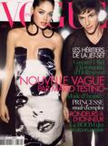 Vogue Magazine (2007)