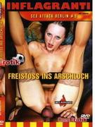 th 140615214 tduid300079 FreistossinsArschloch 123 470lo Freistoss ins Arschloch